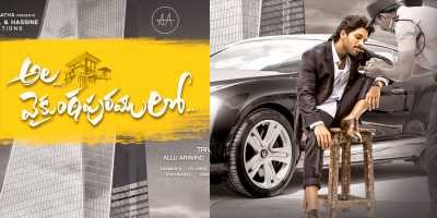 Ala Vaikuntapuramulo Overseas rights sold out for fancy price