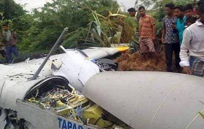 DRDO test flight crashes in Chitradurga