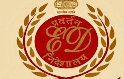 INX Media case: ED summons Chidambaram's former private secretary again