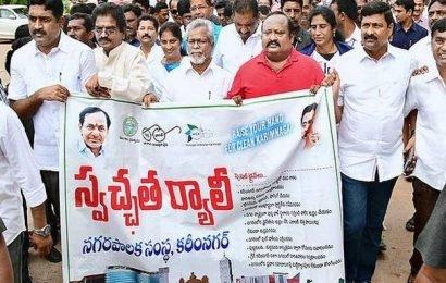 Minister Gangula Kamalakar's Swachhata move