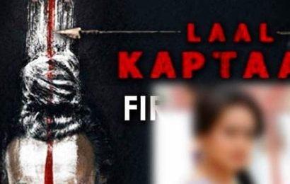 Saif Ali Khan की Laal Kaptaan में दिखेगा Salman Khan की इस फेवरेट अदाकारा का जलवा,  खुशी से झूम उठेंगे फैंस | Bollywood Life हिंदी