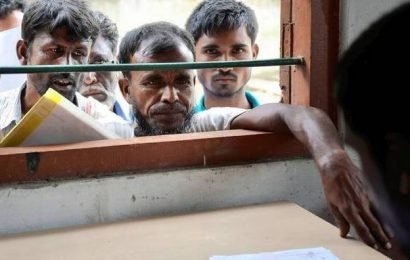 People excluded from NRC will enjoy all rights till they exhaust legal remedies: MEA