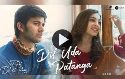 Pal Pal Dil Ke Paas का नया गाना 'Dil Uda Patanga' हुआ रिलीज, Sunny Deol के बेटे का नजर आया रोमांटिक अंदाज | Bollywood Life हिंदी