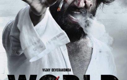 World Famous lover first look Released | Vijay Devarakonda