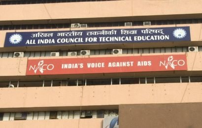 AICTE to take up patent rights for on-campus inventions issue with commerce ministry