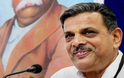 Reservation must continue as long as there are disparities: RSS