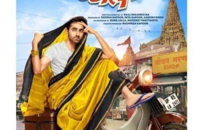 Dream Girl Box Office Collection Day 16: Ayushmann Khurrana की फिल्म ने 16वें दिन मारी लम्बी छलांग, देखें आंकड़े | Bollywood Life हिंदी