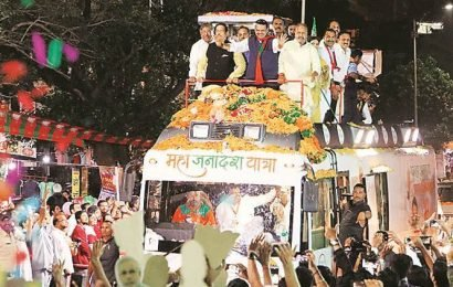 Maharashtra: PM in Nashik tomorrow; speculations poll dates could be announced
