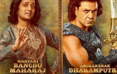Housefull 4 new posters:  Riteish Deshmukh and Bobby Deol set to take us on a laughter riot as Bangdu and Dharamputra   Bollywood Life