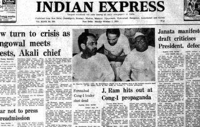 October 1, 1979, Forty Years Ago: RSS-State Equation