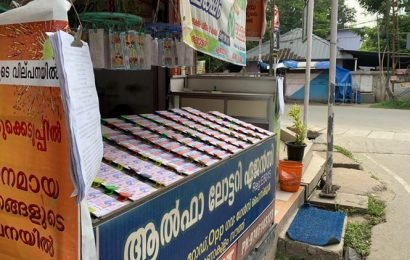 Kerala Karunya Lottery KR-412 Results Today: First prize worth Rs 1 crore!