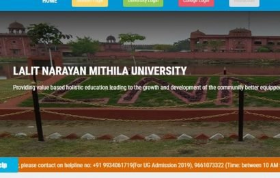 Lalit Narayan Mithila University UG results 2019 declared, how to check