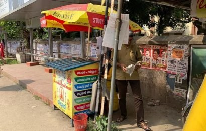 Kerala Karunya Plus Lottery KN-281 Today Results: First prize is worth Rs 70 lakh!