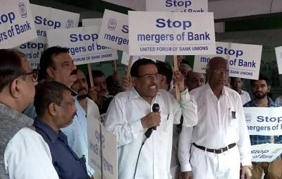 Bank unions defer proposed 2-day strike; operations to be normal on September 26-27
