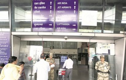 Pune airport to get facial recognition technology