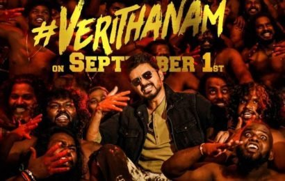 Bigil song Verithanam: A fast-paced dance number by Vijay