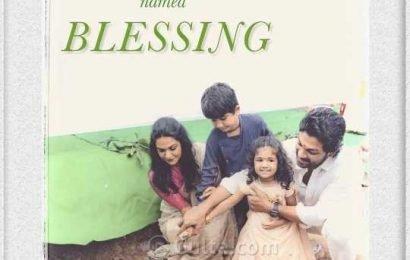 Allu Arjun Starts 'Blessing'