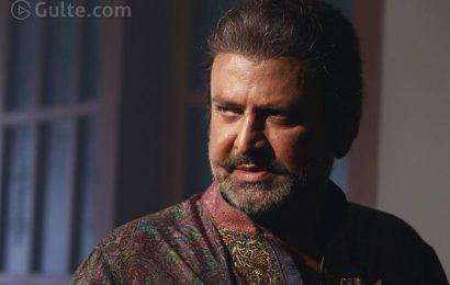 Mohan Babu And Friends To Rob A Big Bank?