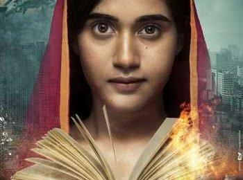 First Look: Deepthi Sunaina As Aliaa Khan
