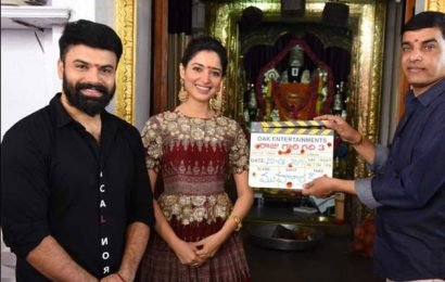 Buzz: Tamannaah Upset with RGG3 Promotions