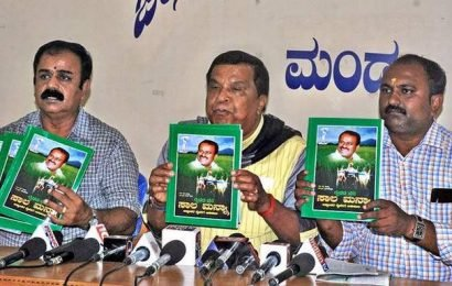 JD(S) releases booklet on achievements of HDK govt.