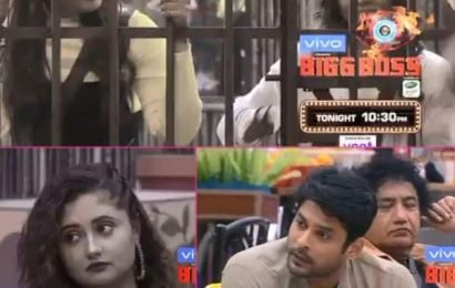 Bigg Boss 13 Promo: घरवालों के लिए खुली जेल की सलाखें, क्या Rashami Desai के साथ Sidharth Shukla भुगतेंगे सजा | Bollywood Life हिंदी