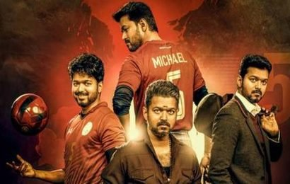 Will 'Bigil' dominate 'Kaithi' and 'Sangathamizhan' this Deepavali?