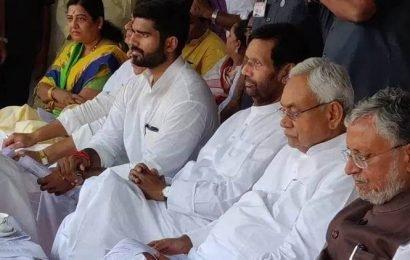 Bihar bypoll results 2019: LJP leads in Samastipur LS seat, AIMIM in Kishanganj