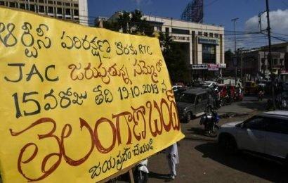 Detentions, stray cases of violence mark Telangana bandh