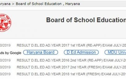 Haryana JBT Result: D.El.Ed July 2019 results declared, here's direct link