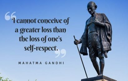 Gandhi Jayanti 2019: Quotes, Status, Images: Inspirational Quotes, thoughts by Mahatma Gandhi