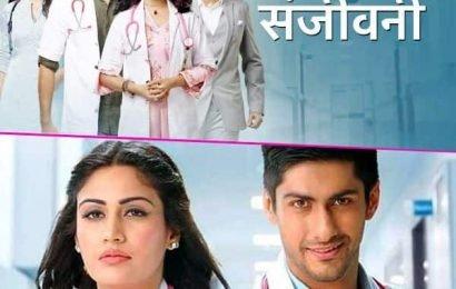 Shocking! 2 महीने बाद ही सामने आई Sanjivani 2 पर ताला लगने की खबर, क्या बंद होने वाला है शो ? | Bollywood Life हिंदी