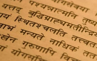 West Bengal forms committee to chalk out roadmap of Sanskrit learning centres