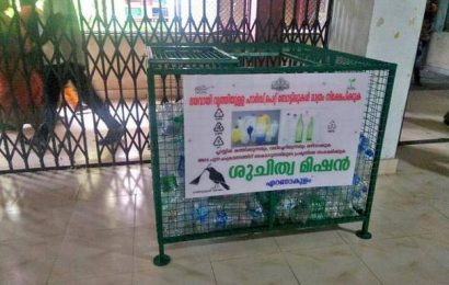 Waste collection process in full swing at collectorate