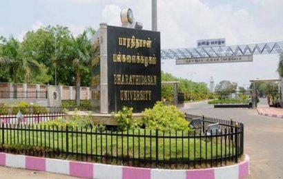 AUT demands annulment of recruitment process in BDU