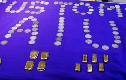 Gold and foreign currency worth ₹90 lakh seized at Chennai airport