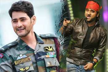 DSP's Mass Song For Mahesh: Keka Is Small Word