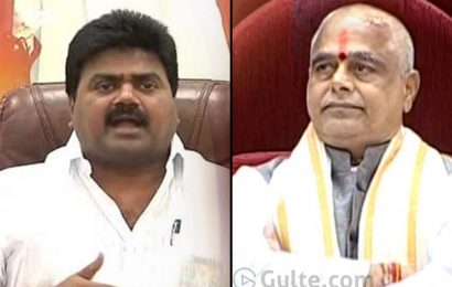 Guddaludadeesi Nilchopedutha: TDP leader to AP Speaker