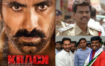 AP's Police Circle Inspector Behind Raviteja's Film