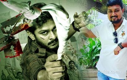 Here Is The New BGM Star Of Telugu Industry