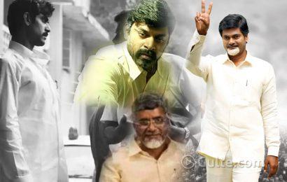 Rare Honour For Chandrababu Naidu On Telugu Screen