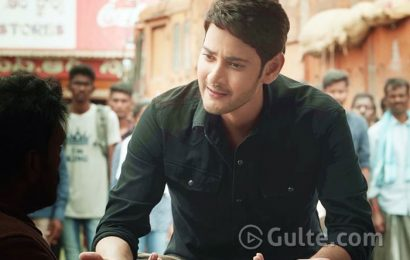 All Is Well With Sarileru.. Climax