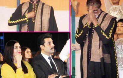 Amitabh Bachchan ने इस अंदाज में किया 26/11 के शहीदों को किया नमन, ससुर की परफॉर्मेंस देखने पति अभिषेक के साथ पहुंची Aishwarya Rai Bachchan