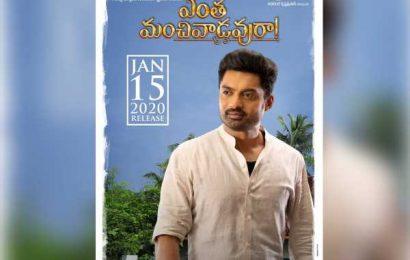 Kalyan Ram takes daring decision, Entha Manchivaadavuraa to release on 15th January