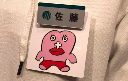 'Period badges' based on comic book character Seiri-chan to be replaced after uproar in Japan