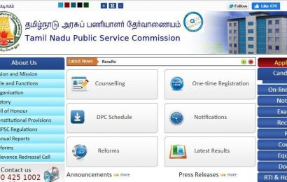 TNPSC CESE Result 2019: TN Combined Engineering Services Exam result declared at tnpsc.gov.in