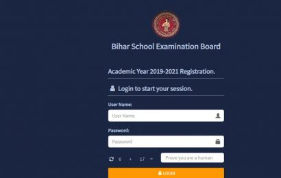 BSEB Bihar inter exam 2019 registration begins today, here's how to register