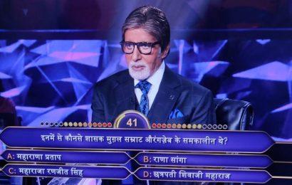 Kaun Banega Crorepati: Amitabh Bachchan apologises for 'Chhatrapati Shivaji Maharaj' controversy