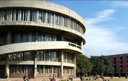 Panjab University fails to submit annual reports to NAAC, may affect its grades