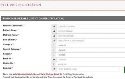 UPTET 2019: Online candidate registration ends today, pay fees by November 21